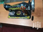 Geeman Full Set Sewing Machine | Manufacturing Equipment for sale in Central Region, Kampala