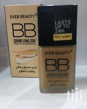 BB Ever Beauty | Makeup for sale in Central Region, Kampala