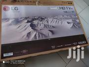 LG Smart 4K Uhd Tv 43 Inches | TV & DVD Equipment for sale in Central Region, Kampala