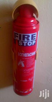 Extinguisher Fire Stop Type 1000 Ml -- 22000 | Safety Equipment for sale in Central Region, Kampala