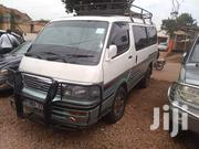 Toyota Grand Hiace 2004 Gray | Buses for sale in Central Region, Kampala