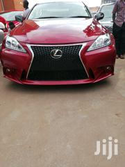 Lexus LX 2007 Red | Cars for sale in Central Region, Kampala