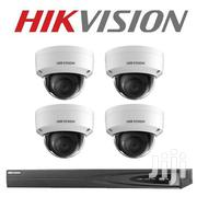 CCTV Camera Professionals | Security & Surveillance for sale in Central Region, Kampala