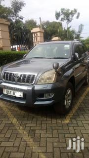 Toyota Land Cruiser 2003 Blue | Cars for sale in Central Region, Kampala