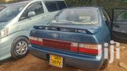 Toyota Corolla 1995 Gray | Cars for sale in Central Region, Kampala