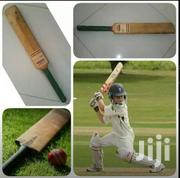 Cricket Bat | Sports Equipment for sale in Central Region, Kampala