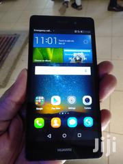 Huawei P8 Lite 16 GB Black | Mobile Phones for sale in Central Region, Kampala