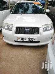 Subaru Forester 2006 White | Cars for sale in Central Region, Kampala