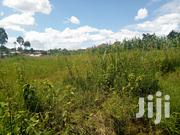 Plot Of Land In Gayaza For Sale | Land & Plots For Sale for sale in Central Region, Kampala