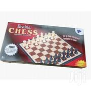 Kids Play Chess | Toys for sale in Central Region, Kampala