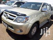 Toyota Hilux 2007 Gold | Cars for sale in Central Region, Kampala
