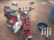 Jaguar | Motorcycles & Scooters for sale in Central Region, Kampala