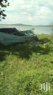 Land Touching the Lake | Land & Plots For Sale for sale in Central Region, Mukono