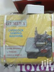 Gemini Overlock Sewing Machine | Manufacturing Equipment for sale in Central Region, Kampala