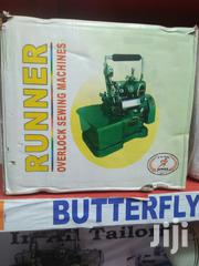 Runner Overlock Sewing Machine | Manufacturing Equipment for sale in Central Region, Kampala