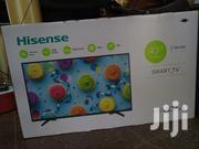 Brand New Hisense 43inches Smart | TV & DVD Equipment for sale in Central Region, Kampala