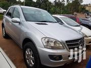 Mercedes-Benz Vaneo 2007 Silver | Cars for sale in Central Region, Kampala