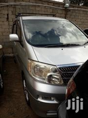 Toyota Alphard 2003 Silver | Cars for sale in Central Region, Kampala