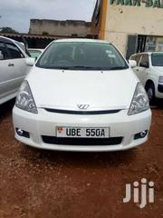 Toyota Wich | Vehicle Parts & Accessories for sale in Central Region, Kampala