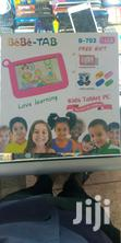 New Blu Touch Book 7.0 16 GB | Toys for sale in Kampala, Central Region, Uganda