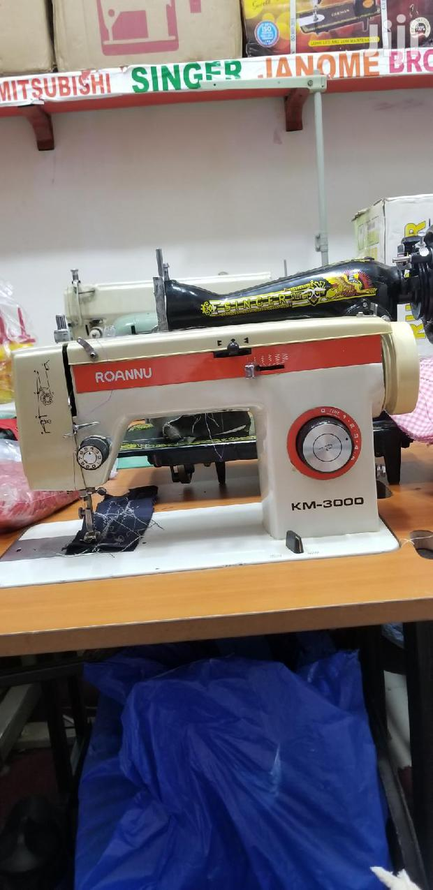 Archive: Sewing Machine. Both Power And Manual