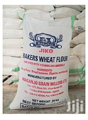 Maganjo Baker's Wheat Flour 50kg | Meals & Drinks for sale in Central Region, Kampala