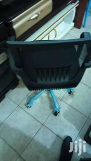 Mesh Chair From Marasia | Furniture for sale in Central Region, Kampala
