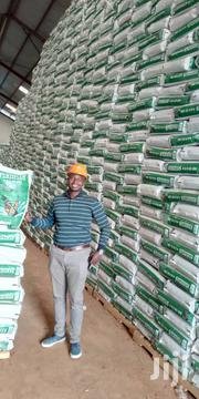 Fertiplus Organic Fertilizers From Netherlands | Feeds, Supplements & Seeds for sale in Central Region, Kampala
