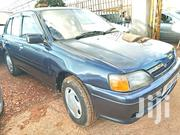 Toyota Starlet 1996 Gray | Cars for sale in Central Region, Kampala