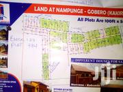 Plots of Land for Sale at Wakiso Nampunge Alon Hoima Road Tarmac View | Land & Plots For Sale for sale in Central Region, Wakiso