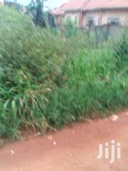 Nakabago Mukono | Land & Plots For Sale for sale in Central Region, Mukono