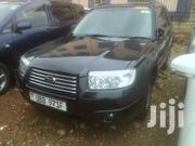 Subaru Forester 2005 Black | Cars for sale in Central Region, Kampala