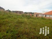 25 Decimals Land for Sale in Namugongo | Land & Plots For Sale for sale in Central Region, Kampala
