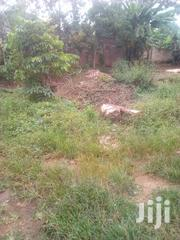 Plot Near Lingo Bar Bukerere Road | Land & Plots For Sale for sale in Central Region, Mukono
