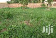 Kira 50/100 Plot of Land Is Available for Sale at 27million | Land & Plots For Sale for sale in Central Region, Kampala
