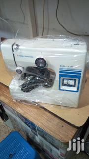 Electric Sewing Machine | Home Appliances for sale in Central Region, Kampala