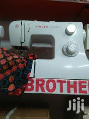 Singer Elestric Sewing Machine | Home Appliances for sale in Central Region, Kampala