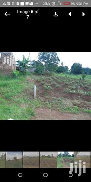 Bweyogerer Plot for Sale | Land & Plots For Sale for sale in Central Region, Kampala