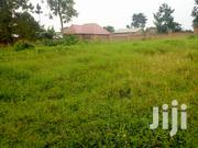 Plot of Land for Sale in Gayaza | Land & Plots For Sale for sale in Central Region, Kampala