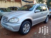 Mercedes-Benz M Class 2005 Silver | Cars for sale in Central Region, Kampala