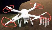 New Xiaomi Mi 4K Drone With 4 Batteries | Cameras, Video Cameras & Accessories for sale in Central Region, Kampala