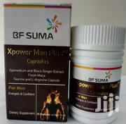 X Man Power Capsules | Sexual Wellness for sale in Central Region, Kampala