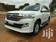 Toyota Land Cruiser 2015 White | Cars for sale in Central Region, Kampala