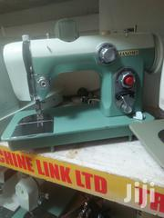 Janome Straight And Zigzag Sewing Machine | Home Appliances for sale in Central Region, Kampala