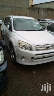 New Toyota RAV4 2008 White | Cars for sale in Central Region, Kampala