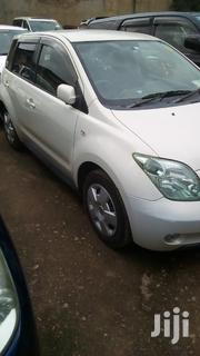 Toyota IST 2005 White | Cars for sale in Central Region, Kampala