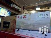 NEW LG 32 INCHES LED DIGITAL/SATELLITE FLAT SCREEN | TV & DVD Equipment for sale in Central Region, Kampala