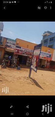 Commercial Plot 110x53 With Rentals Behind | Commercial Property For Sale for sale in Central Region, Kampala