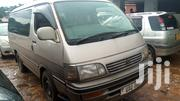 Toyota HiAce 1996 | Cars for sale in Central Region, Kampala