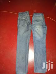 Nice Used Jeans | Clothing for sale in Central Region, Kampala